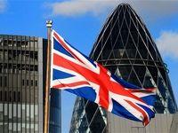 زیان ۶.۶میلیارد پوندی انگلیس پس از برگزیت در هر سه ماه