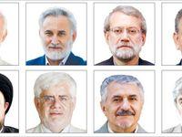 نامزد ریاست جمهوری 1400 اصلاحطلبان کیست؟