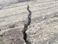 پیشبینی وقوع زلزله در ایران؛ ممکن یا غیر ممکن؟