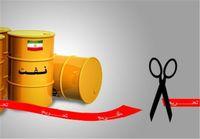 دور زدن تحریمها با رونق بازارچههای مرزی/سفره مرزنشینان خالی از نفت است