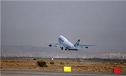 ویزای آذربایجان برای شهروندان ایرانی در فرودگاه