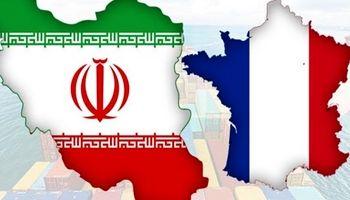 واکنش فرانسه به افزایش ۴برابری نرخ تولید اورانیوم غنی شده ایران