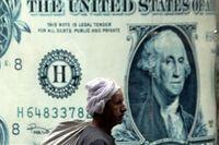 مجازات حبس برای معامله ارز در بازار سیاه