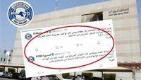 دولت کویت خروج نیروهای آمریکایی را تکذیب کرد