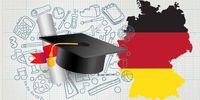 فرصتهای ادامه تحصیل در آلمان، سوئد و فرانسه