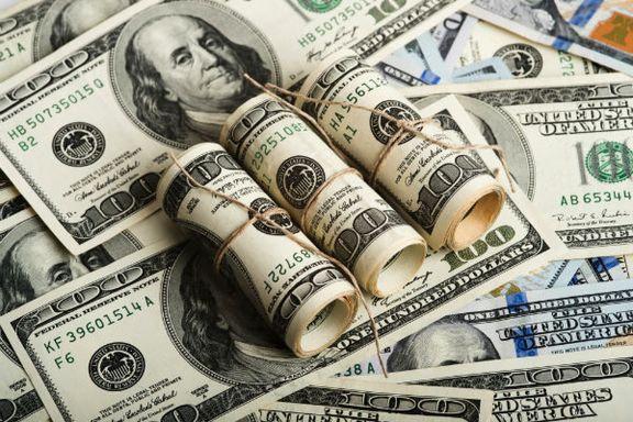 ارزانترین و گرانترین ارزهای جهان کداماند؟