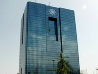 تمهیدات بانک مرکزی برای کاهش مراجعات حضوری مردم/ سقف انتقال پول افزایش یافت