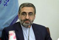 ۶نفر از همدستان روحالله زم به حبس محکوم شدند