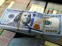 اولین نرخ دلار در تابلوی صرافیهای بانکی امروز