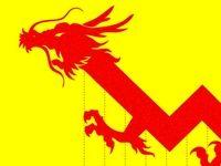 رشد اقتصادی چین به کمترین میزان در 29سال گذشته رسید