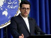 موسوی: رژیم آمریکا باید به یکجانبه گرایی پست خود پایان دهد