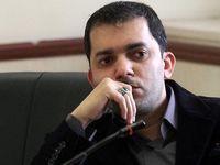 مدیر روابط عمومی وزارت صمت خداحافظی کرد