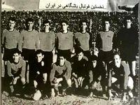 اولین لژیونر فوتبال ایران که بود؟