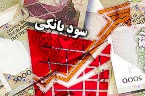 تعیین تکلیف حذف سود مرکب در مجمع تشخیص مصلحت