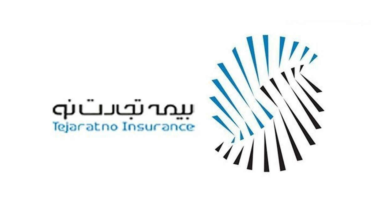 شبکه فروش بیمه تجارت نو خوش درخشید