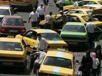 شکایات از تاکسیهای گردشی زیاد است