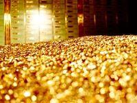 ادامه روند صعودی بهای جهانی طلا