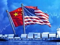 چین عنوان بزرگترین اقتصاد جهان را از آمریکا میگیرد؟
