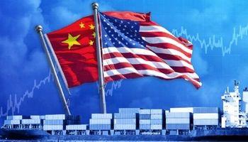 مازاد تجاری چین با آمریکا ۱۳میلیارد دلار کم شد