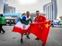 حواشی دیدار تیمهای ایران و چین +تصاویر