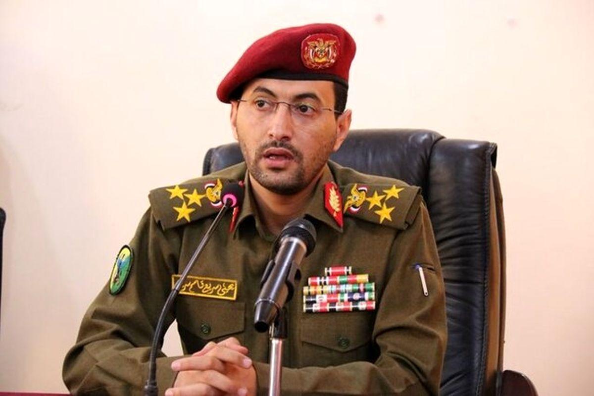 """حمله انصارالله یمن به پایگاه هوایی """"ملک خالد"""" در عربستان"""