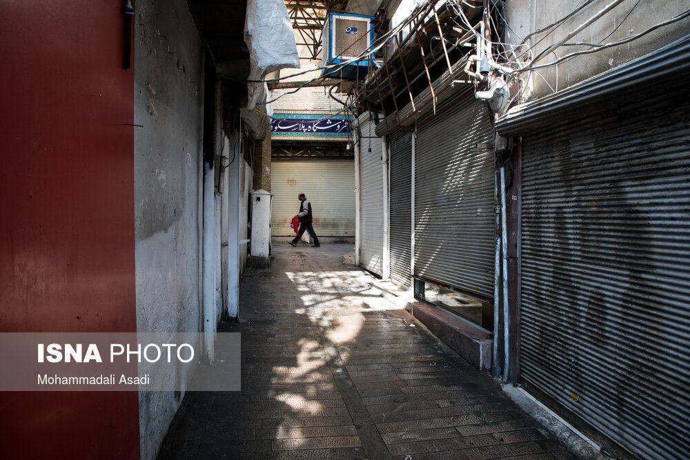 61793069_Mohammadali-Asadi-17