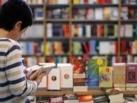 نمایشگاه کتاب مجازی برگزار میشود؟