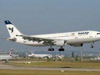 علت ترکیدگی لاستیکهای هواپیمای آتا هنوز مشخص نیست
