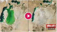 تغییرات زمین به روایت تصاویر ماهواره ای +فیلم