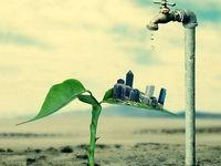 بحران آب کشور از نوع مدیریت حادثه سانچی