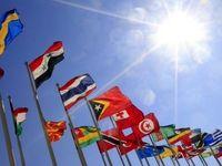 کم تورمترین کشورهای جهان را بشناسید