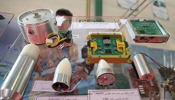 مرگبارترین توپ دریایی ایران +عکس