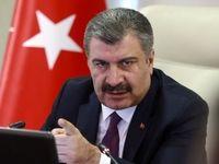 وزیر بهداشت ترکیه تعداد مبتلایان امروز را ۲۸۹نفر اعلام کرد