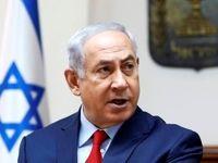 نتانیاهو: ایران، علناً از نابودی اسرائیل صحبت میکند