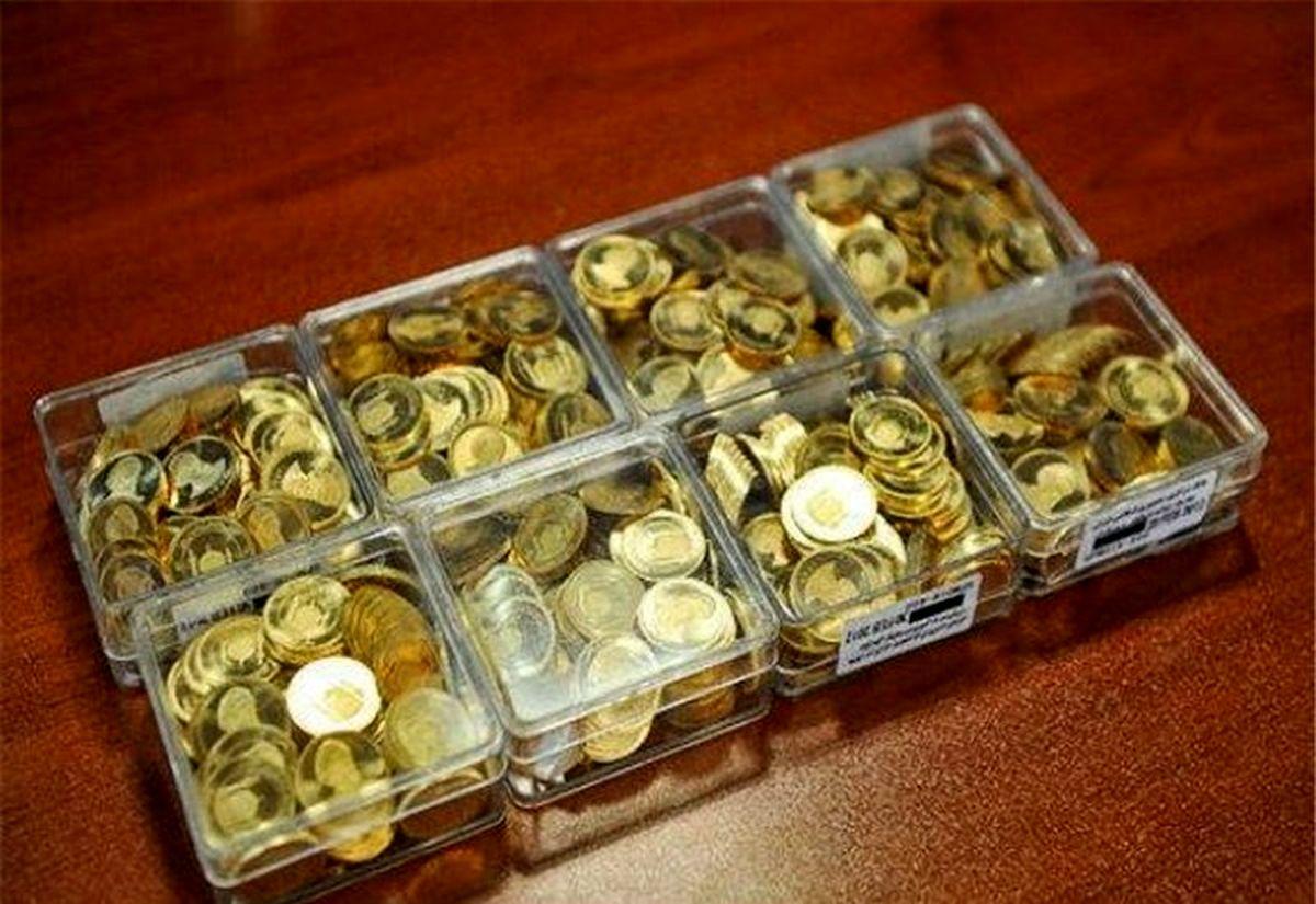 عرضه سکههای پیشفروش شده از یکشنبه آغاز میشود