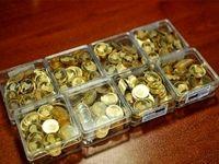 مالیات قطعی خریداران سکه ابلاغ شد/ ۱۵۰تا ۲۵۰هزارتومان به ازای هر سکه