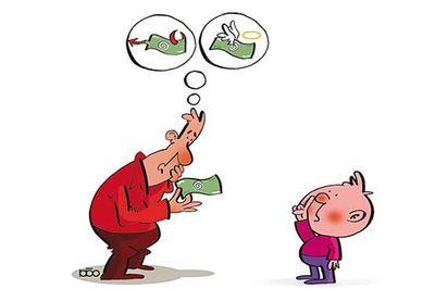 حد و مرز تامین مالی فرزندان کجاست؟