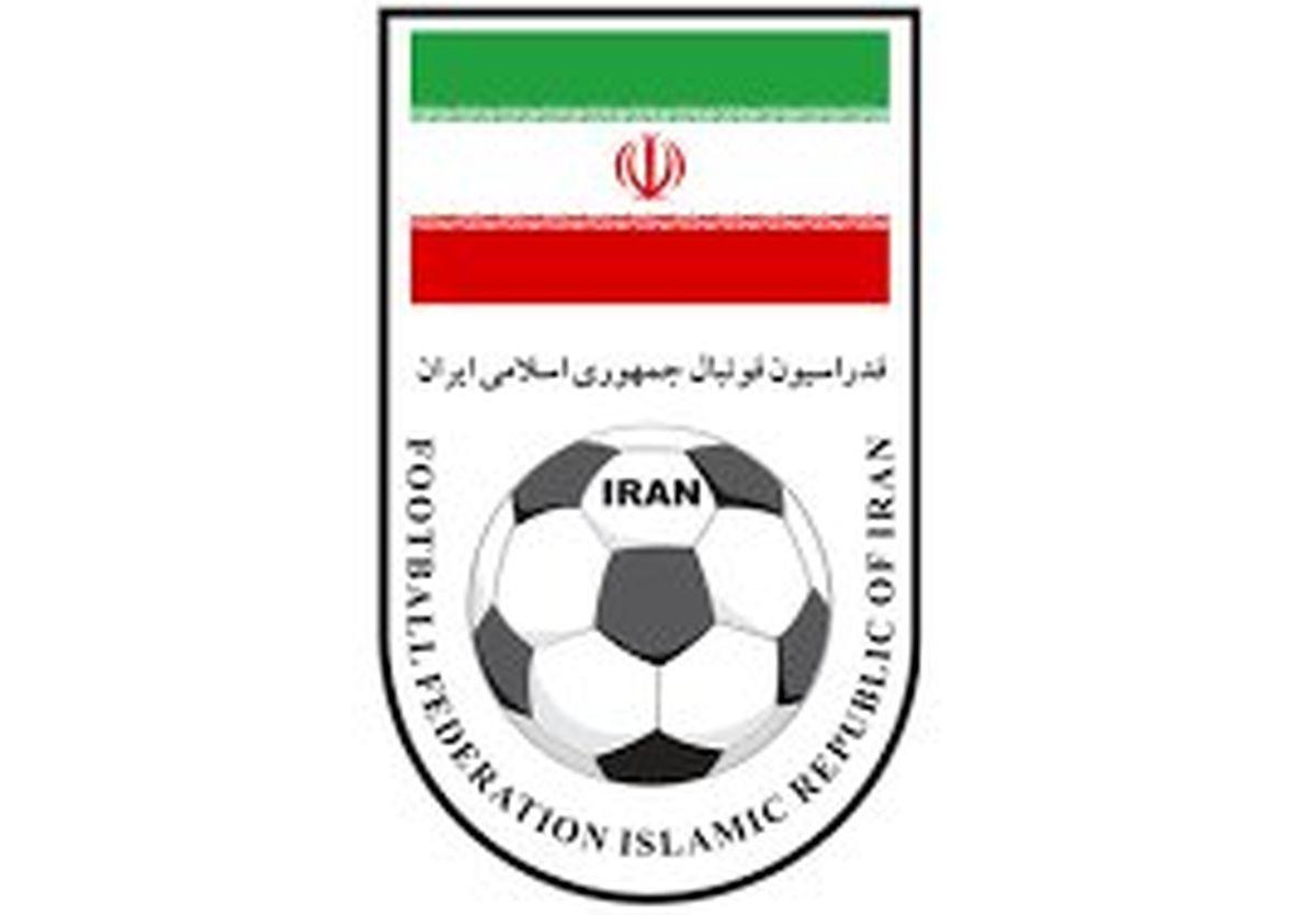 تلاش فدراسیون فوتبال برای توجیه فیفا و تصویب اساسنامه