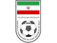 نامه محرمانه و سرنوشت ساز در انتظار فوتبال ایران