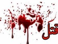 قتل پسر ۱۹ ساله توسط پدر