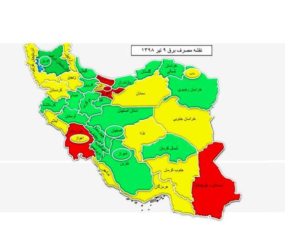 استان تهران به جمع قرمزپوشان برق پیوست