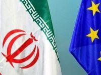 واردات ۳عضو اروپایی برجام از ایران یک یازدهم شد/ کاهش صادرات به نصف