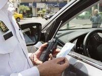 پایان آذر؛ آخرین مهلت بخشودگی دو برابری جرایم معوق رانندگی