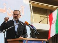 جدیدترین خبرهای وزیر از طرح رتبهبندی فرهنگیان