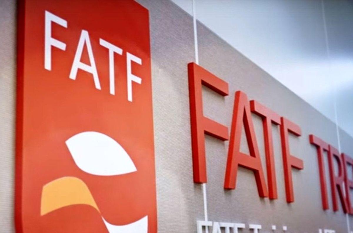 پیوستن به FATF اجتنابناپذیر است