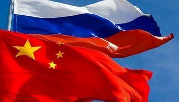 حذف دلار از مبادلات تجاری چین و روسیه