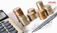 برنامههای دولت برای افزایش درآمدهای مالیاتی