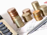 سقف معافیت مالیاتی مشاغل حقیقی در سال جاری چقدر شد؟