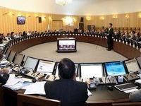 مصوبه کمیسیون تلفیق برای جلوگیری از فرارمالیاتی وکلا عقیم شد