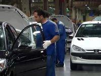 تداوم تجاریسازی خودورهای ناقص در ایران خودرو